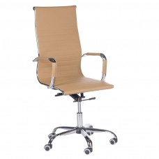 BX-2035 Fotel biurowy Beżowy